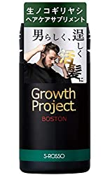 Growth Project BOSTON