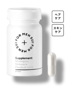 Sui+Supplement-Biotin